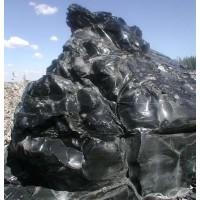 Doğal Obsidyen